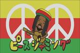 Jamaica Tournament image