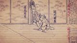 SENGOKUCHOJYUGIGA Episode 1