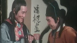 Martial Arts Theater Episode 13