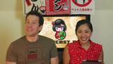 Japancast Episode 90