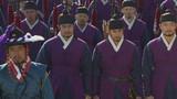 Yi San Episode 41