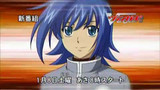 Cardfight!! Vanguard - Introduction