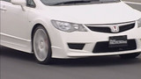 Civic Type R Returns Episode 4