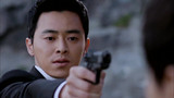 The King 2 Hearts Episode 19