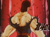 The Final Episode: Farewell, Kenshiro! Farewell, the Divine Fist of the North Star!! image