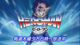 HEROMAN - HEROMAN PV