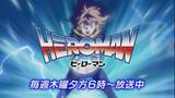 HEROMAN - HEROMAN PV