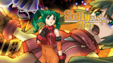 Solty Rei