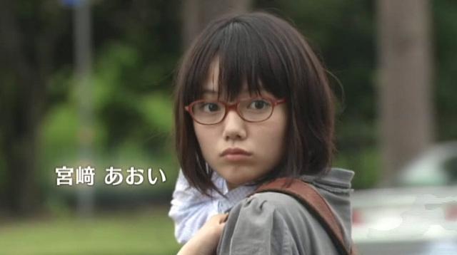 Aoi Tada Nude Photos 54
