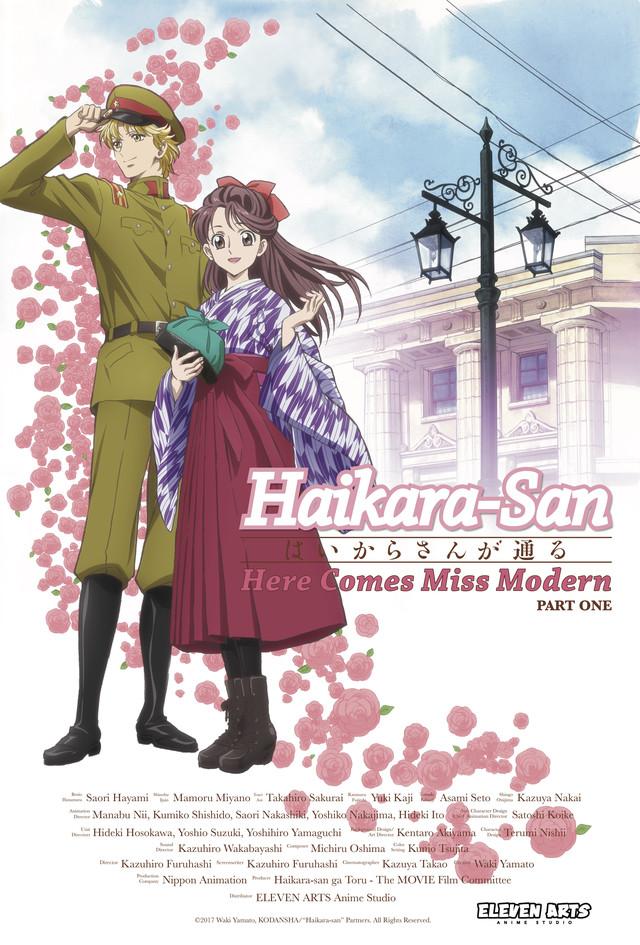 Haikara-san poster