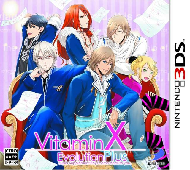 Vitamin X Evolution Plus 3DS Cover