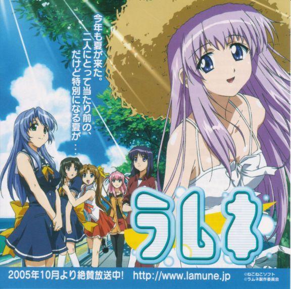 Shoujo Ramune Episode 4