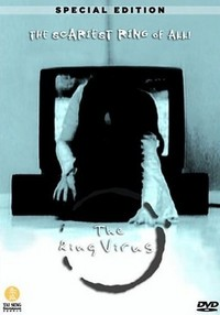 The Ring Virus - Movie