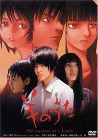Hitsuji no Uta - Movie