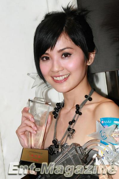 Charlene Choi Cute Charlene Choi