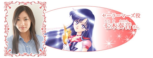 Kanon Nanaki as Sailor Mars