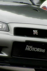 BMI 10 - Skyline GT-R the Prodigy