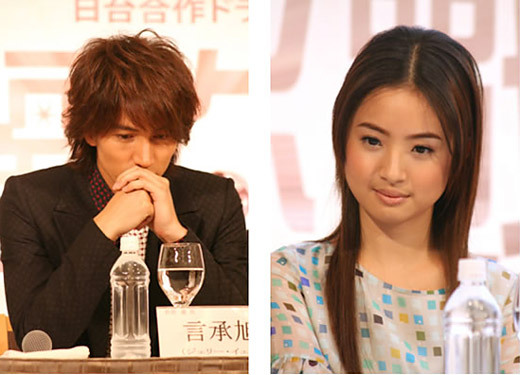 jerry yan and barbie hsu relationship in real life