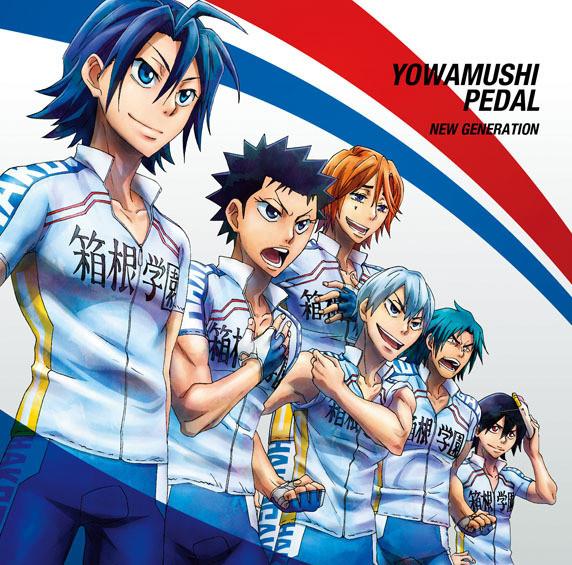 """Watch """"Yowamushi Pedal New Generation"""" 2nd"""
