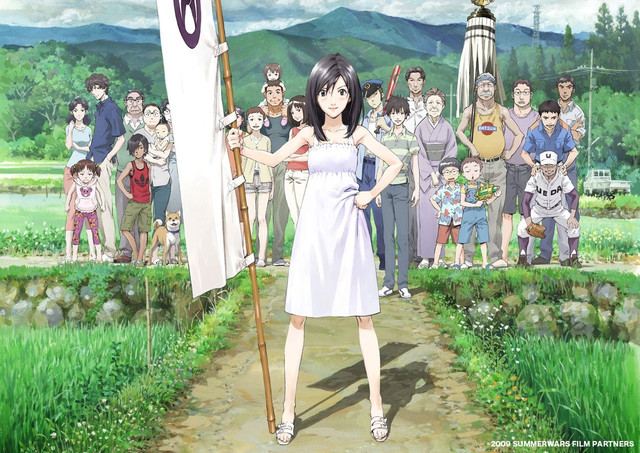 Summer Wars Sadamoto