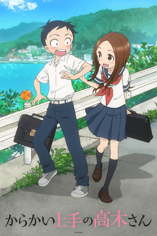 Karakai Jouzu no Takagi-san Episode 11 MP4 360p 480p Subtitle Indonesia