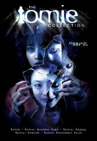 The Tomie Collection
