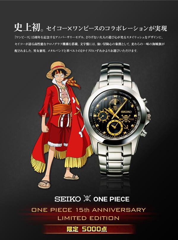 Sammelthread für kleinere News aus Japan - Seite 2 1025e21d13cea8ec79287d02f56ce0631412054200_full