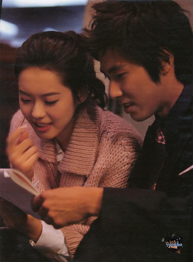 yunho dating
