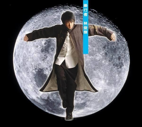 JJ Lin/林俊傑 Albums  417e991a495540_full