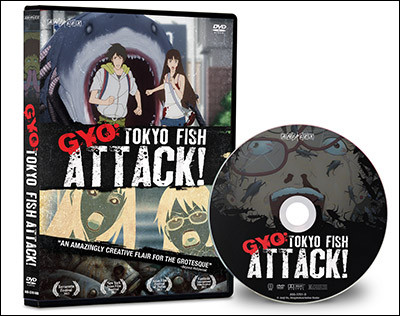 Crunchyroll video north american gyo tokyo fish for Gyo tokyo fish attack full movie