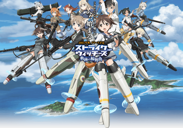 Strike witches takes aim at mobile gaming market