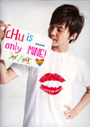 chu-loves-hyuk