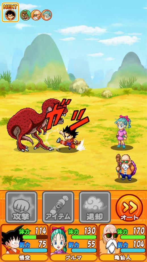 Crunchyroll Video Dragon Ball Rpg Boyhood Arc Hits Japanese Smartphones