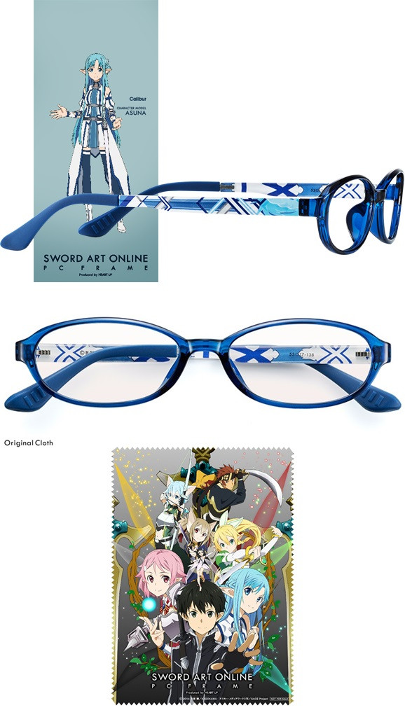 sword art online official collaboration pc glasses go on sale