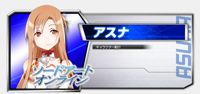 """More Crossover Characters Reportedly Added to """"Dengeki Bunko Fighting Climax"""""""
