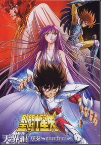 Saint Seiya Gekijoban - Movie