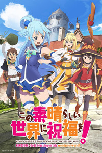 KONOSUBA -God's blessing on this wonderful world! is a featured show.