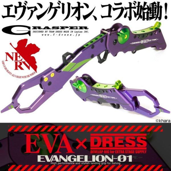 Eva x Dress fish grip