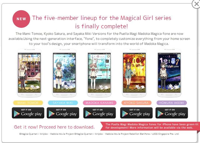 MadoMagi fone iOS
