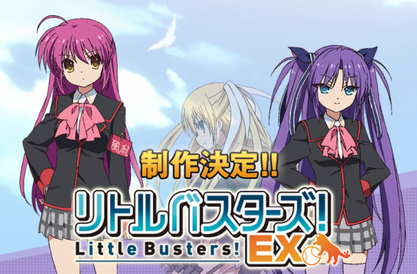 on Little Busters Ecstacy