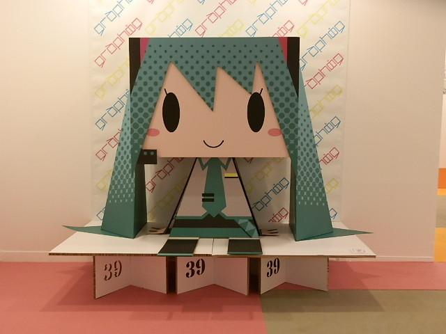 let's play hatsune miku theme event