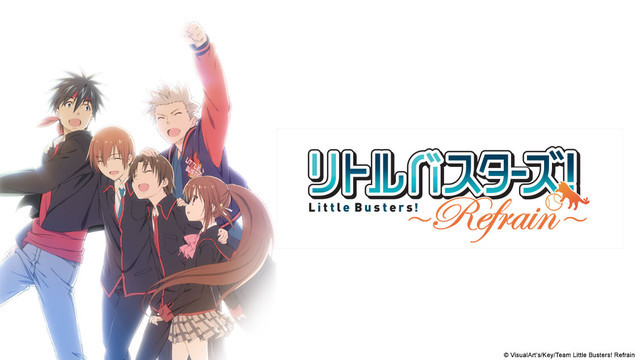Little Busters! ~ Refrain ~