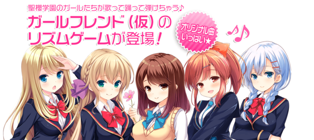 Strange Crunchyroll Video Quotgirlfriend Notequot Smart Phone Game Introduces Hairstyle Inspiration Daily Dogsangcom