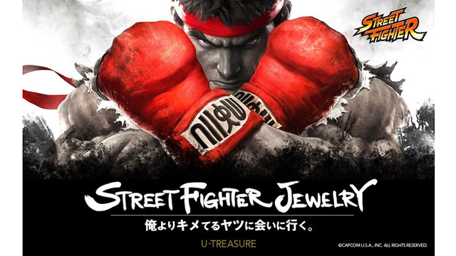 722c689580511f Jewelry maker and high-end anime merch vendor U-TREASURE is getting into  skateboard making. Their new line of Street Fighter merch includes some  gorgeous ...