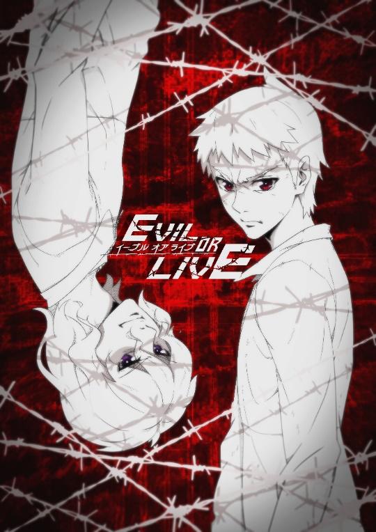 Evil or Live 01 Sub Español MP4-LigeroHD