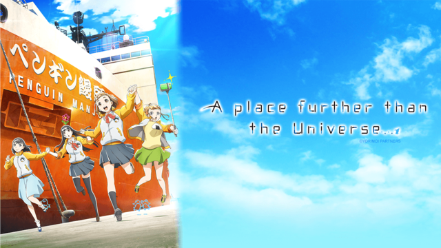 A Place Further Than The Universe ep 1 vostfr - passionjapan