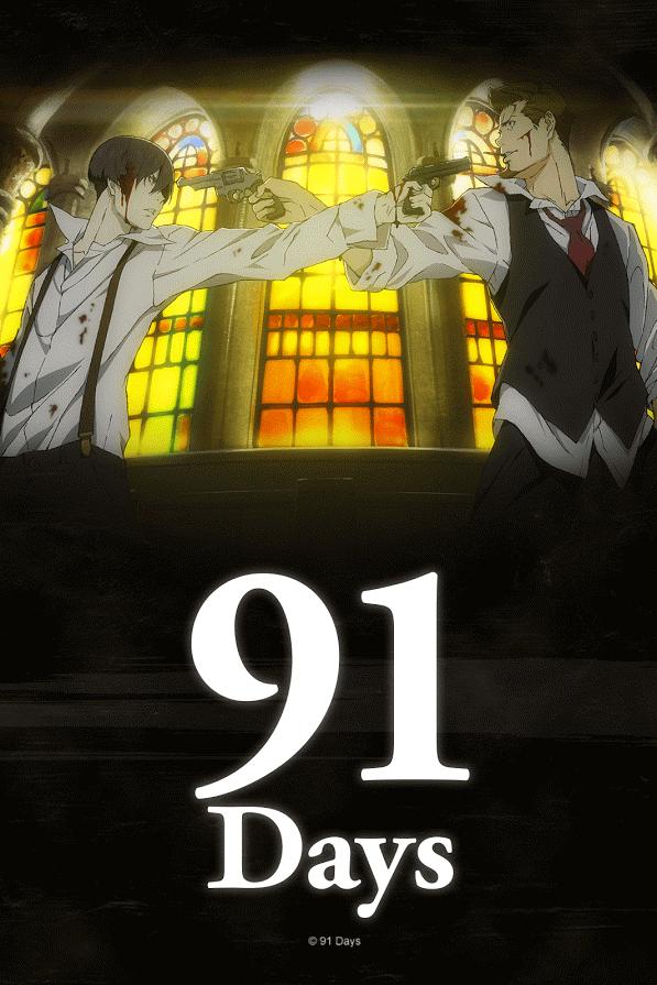 anime stream 24.de