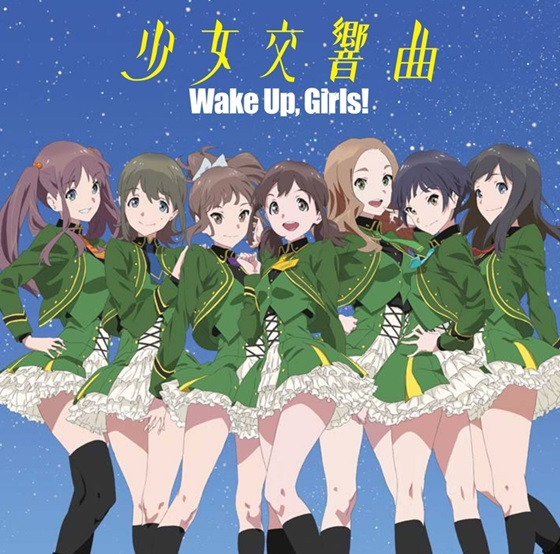 "Crunchyroll - VIDEO: ""Wake Up, Girls! Seishun no Kage ..."