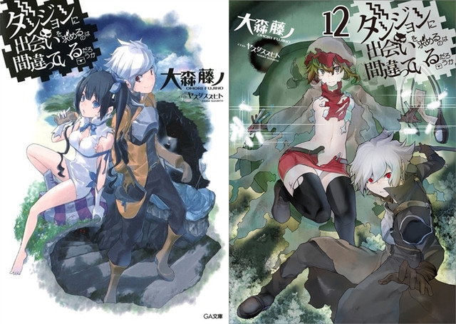 10 Is It Wrong to Try to Pick Up Girls in a Dungeon? Vol