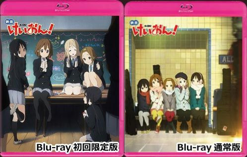 K-On! Movie Editions